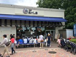 Numazu Uogashizushi, Gotemba Premium Outlet