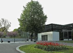 オスロ市立ムンク美術館