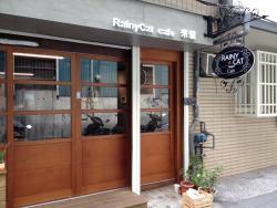Rainy Cat Cafe