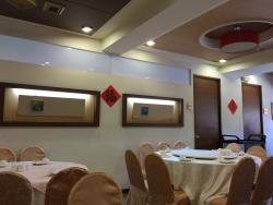 Xiang Yu Lou Restaurant