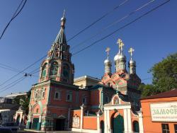 Chapel Saviour