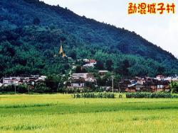 Menghai County