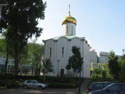 Orthodox Church of Saint Alexander Nevsky
