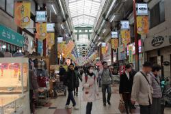 Inside Osaka Tour