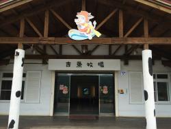 Jijheng Pasture