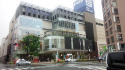 Fuji Grand Hiroshima