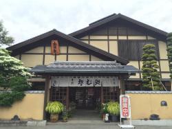 Togakushi Teuchi Soba Asuki