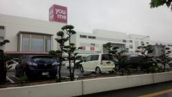 YouMe Town Hiroshima