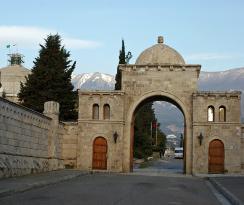 Bektashi Order Headquarters
