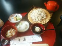 Soba Nishimura