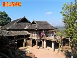 Jinuo Mountain