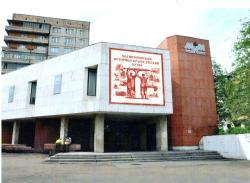 Magnitogorsk Local Lore Museum