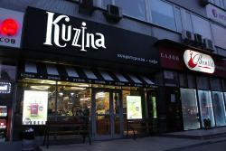 Kuzina