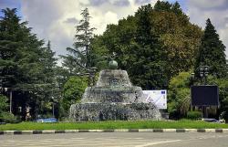 Zugdidi Boulevard