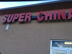 Super China Star Buffet