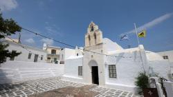 Ecclesiastical Museum of Milos