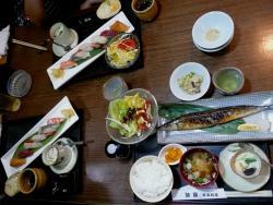 Jia Teng Japanese Restaurant