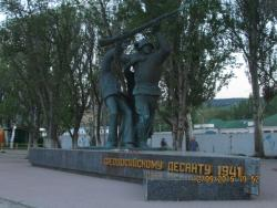 Monument to Kerch-Feodosia Landing