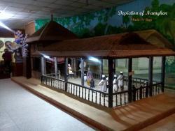 Assam Rajyik State Museum
