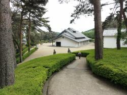 Museum Kurita