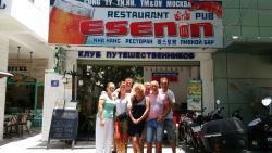 Esenin Restaurant & Pub