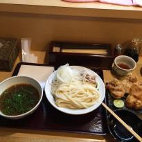 Tsukiro