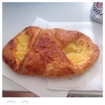 Ilios Bakery Santorini