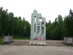 Memorial at the Mountain Kolokolnya