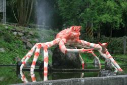 Beiguan Crab Museum