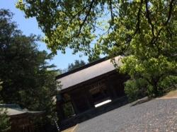 Nawa Shrine