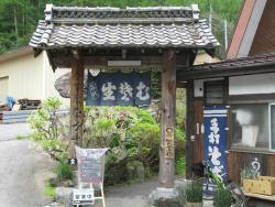 Soba-dokoro Nagase
