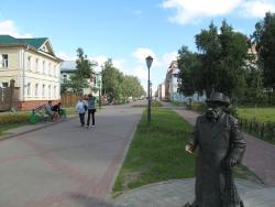 Памятник писателю С.Г. Писахову