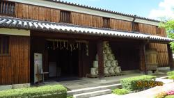 Mukashi No Sakagura Sawa No Tsuru Shiryokan