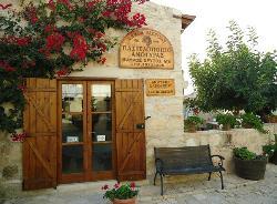 Carob Museum and Factory - Mavros Chrysos