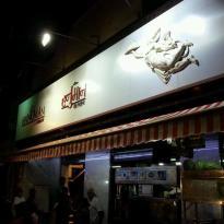 Hotel Hanuman Lunch Home Restaurant