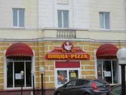 To-To Pizzeria