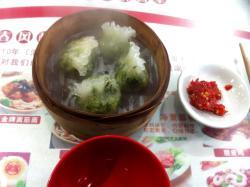 Green Rice Dumplings