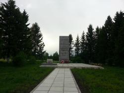 Memorial Yanvarskiy Grom