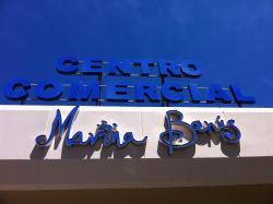 Marina Banus Shopping Center