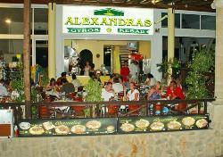 Alexandra's Kebab