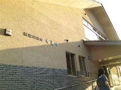 Shiei Motoyu Onsen