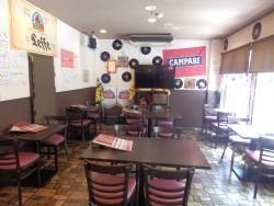 Dining & Bar Otanario