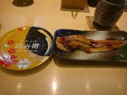 Nigiri no Tokubei Gotemba