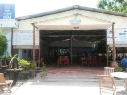 Phi Yen Restaurant