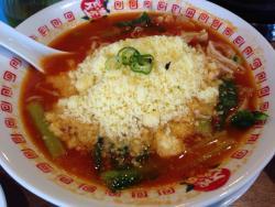 Taiyo No Tomato Men Otsuka North Entrance