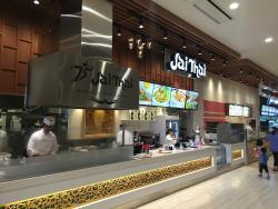 Jai Thai, Aeon Mall Okinawa Rycom
