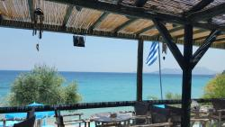 Navagos Beach Bar