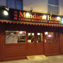 ‪Mandarin House Restaurant‬