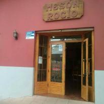 Meson El Rocio