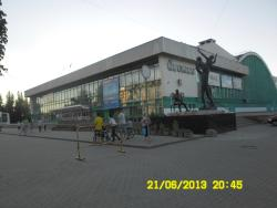 Sports Palace Kosmos